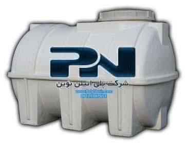 مخزن آب-تانکر آب .منبع آب