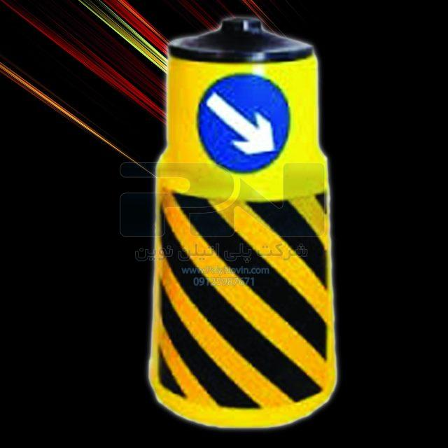 بشکه ترافیکی ایمنی پلاستیکی متوسط از جنس پلی اتیلن