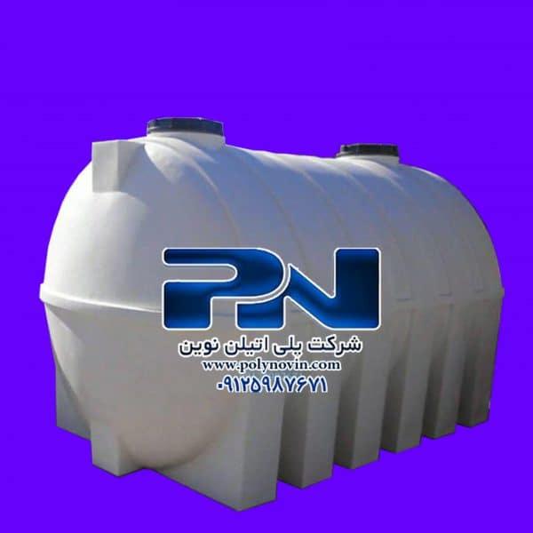 مخزن آب پلاستیکی 10000 هزار لیتری